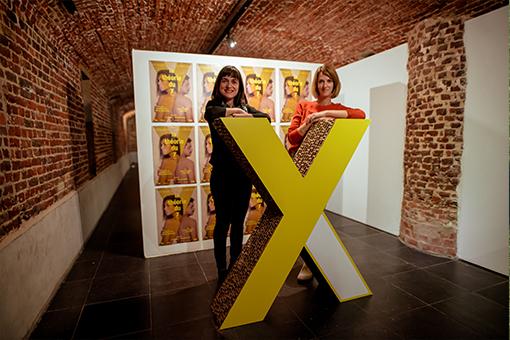Logo carton XXL